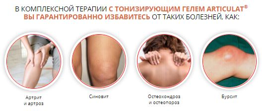 болят суставы стопы ног что делать